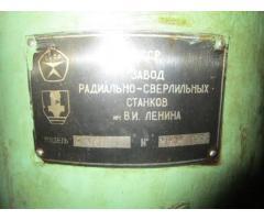 Станок радиально-сверлильный  2 Н55, 2м55