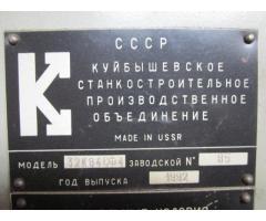 Координатно-шлифовальный станок 3284 СФ4